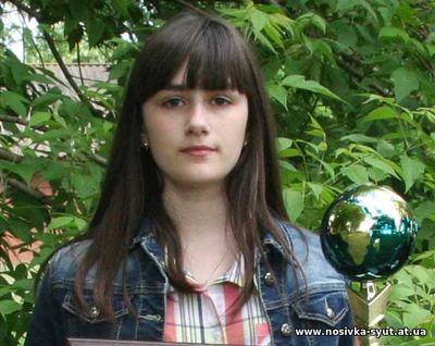 http://nosivka-syut.at.ua/_nw/3/s32950647.jpg